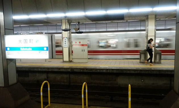 地元民なら誰もが知ってる「大国町駅」の便利な乗り換えワザ
