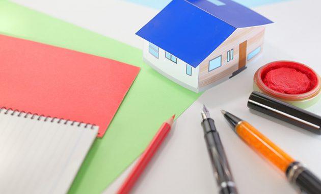 持ち家の貸し出しは8つの手順で完了します【ローン支払い時は注意】