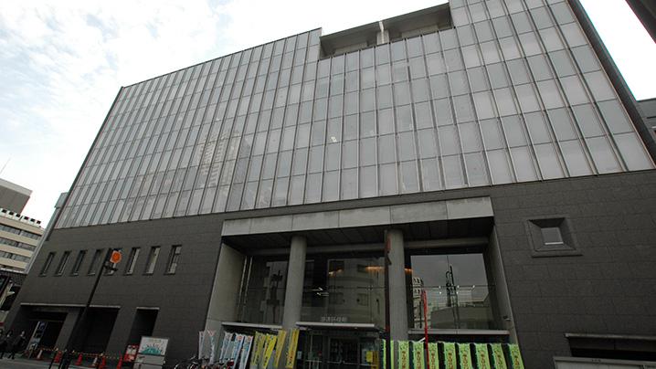 転居届_浪速区役所