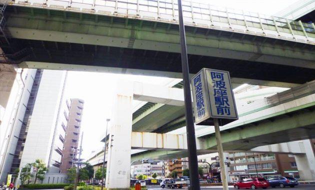 阿波座駅の治安って、実際のところどうなの?