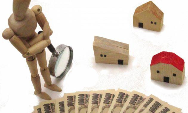 借地権の買取相場は存在しない【価格査定の仕組み/価格下落の理由】