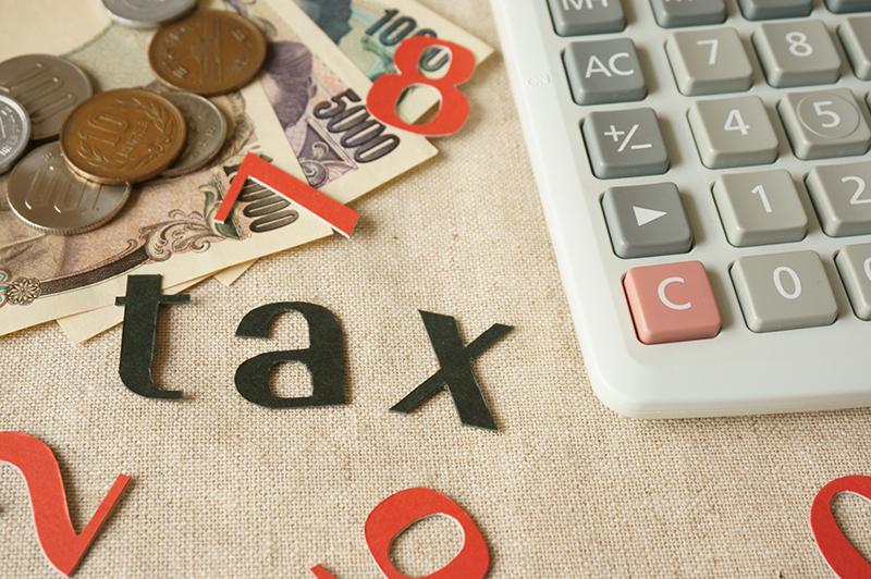 不動産買取で得た収入への税金は3種類【税額控除の特例4つも紹介】