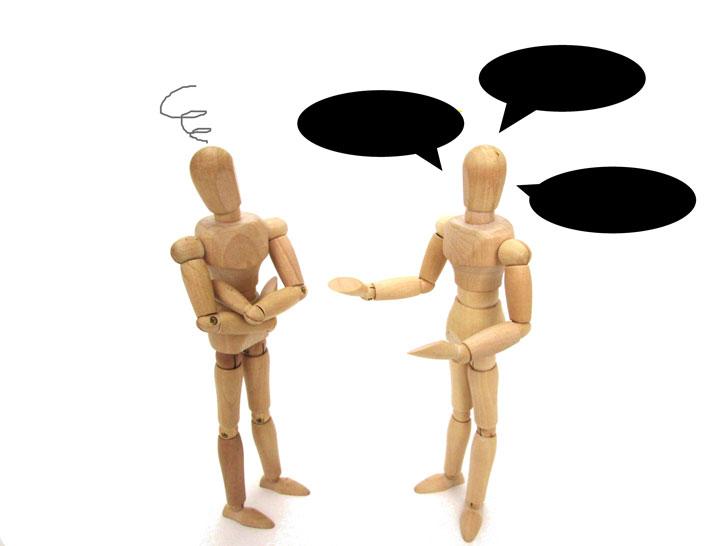底地売却で買取業者との交渉は難しい【借地人との交渉のポイント】