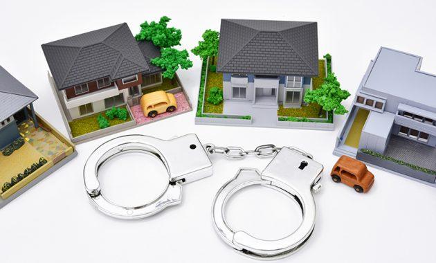 マンション買取詐欺の代表的な2つの手口【対策と相談先も紹介】