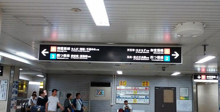 大国町駅_御堂筋四つ橋