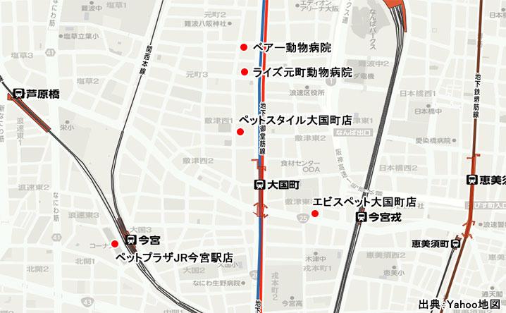 大国町のペット関連施設地図