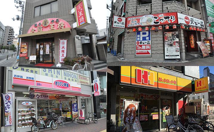 大国町周辺の飲食店(大阪王将、天下一品、オリジン弁当、ほっかほっか亭)