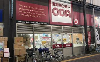 ODA(オーディエー) 木津市場店