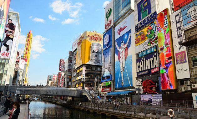 吉本養成所「NSC・YCC大阪」に通いながら、一人暮らしするなら家賃の安い大国町がおすすめ