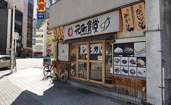 街並み5(元町食堂)