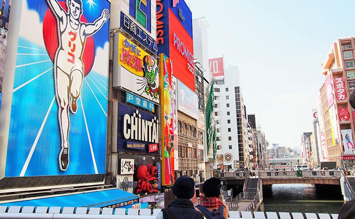 【2017年】地価公示発表「商業地」上昇率で大阪府が全国トップ、地点別でも1~5位を独占