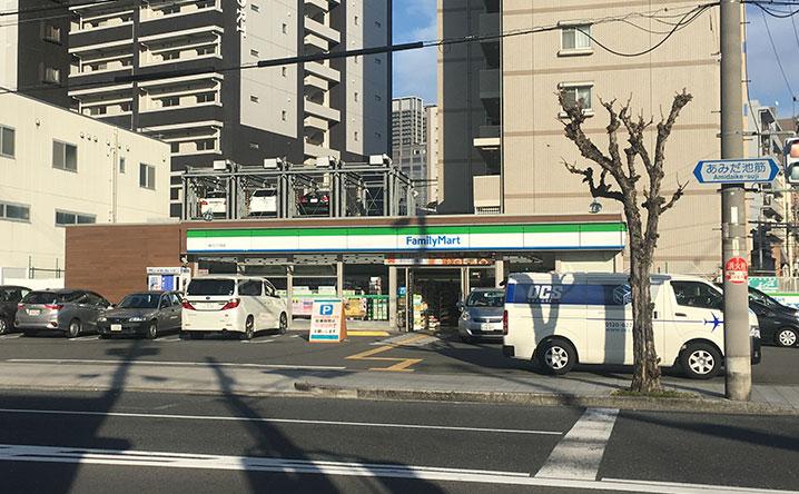 ファミリーマート 桜川二丁目店