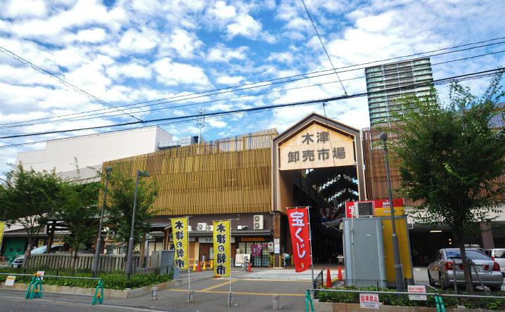 オーディエー(株)木津営業所
