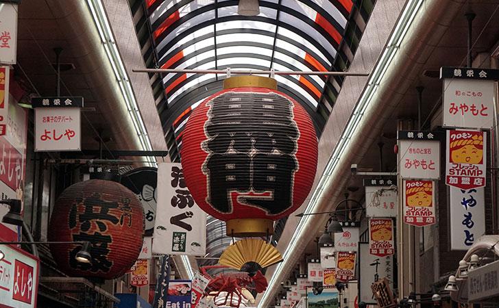 【大阪・日本橋で一人暮らし】アクセス抜群で賑やか!家賃相場も調査
