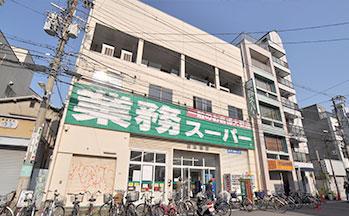 業務スーパー 日本橋店