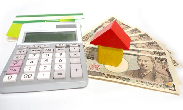 持ち家を貸すか売るか【どっちが得する?】