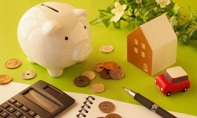 リバースモーゲージで住宅ローンの借り換え、利息0円も可能