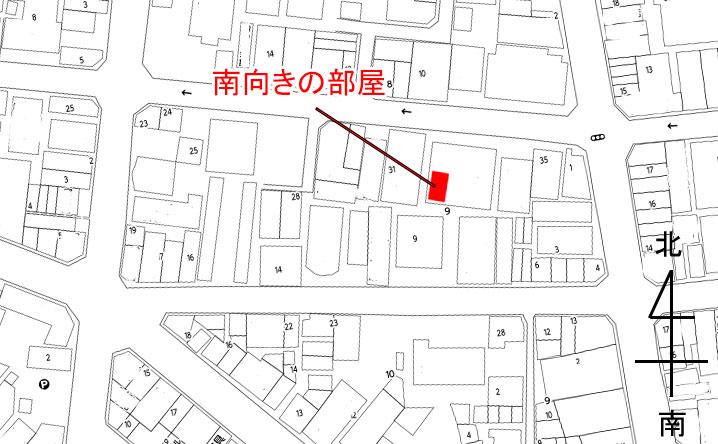 南向きの部屋 地図