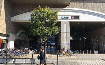天下茶屋駅(西側)
