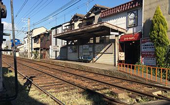 阪堺電軌阪堺線北天下茶屋駅